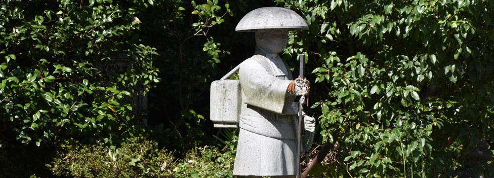 Tempel 51 Shikoku Japan